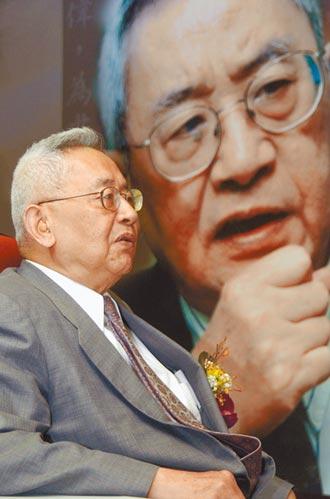 思想史學者余英時辭世 享耆壽91歲
