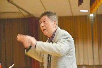 新北視障音樂家張義鷹 獲選模範父親