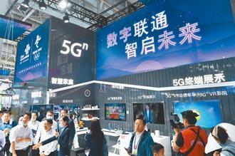 華為、中移動7家聯手 推5G消息實驗室