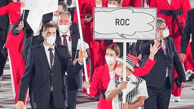 俄羅斯因禁藥風波被處罰,因此首次以俄羅斯奧林匹克委員會(英文縮寫R.O.C.)名義參加東京奧運,同時也使用奧會會旗而非以往的國旗。不過場上俄羅斯代表隊仍繼續使用俄羅斯的國旗。(圖/今日俄羅斯)