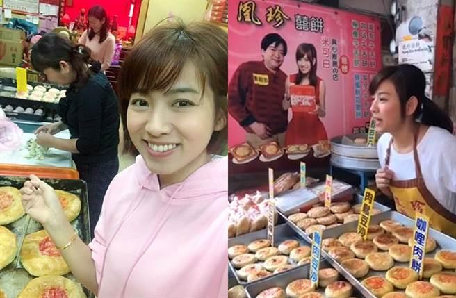 米可白常回家幫忙餅店生意。(圖/翻攝自米可白臉書)