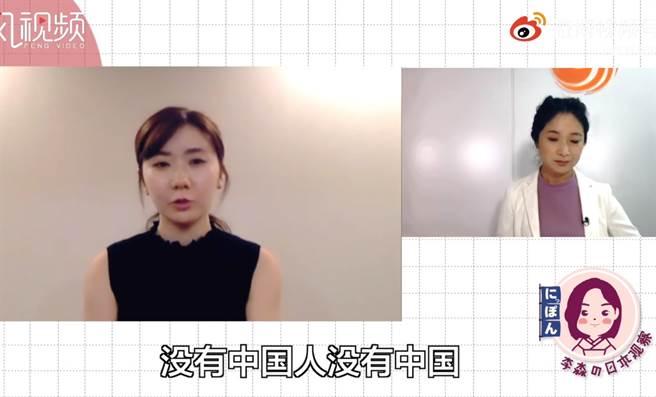 福原愛接受陸媒專訪,再次感謝大陸網友對她支持。(取自微博)