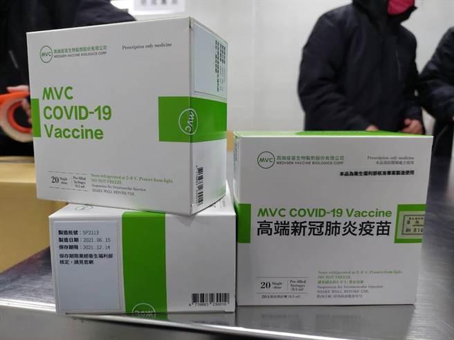 台灣即將面臨疫苗荒,陳時中也宣布第六輪開始打國產高端疫苗,最快8月下旬開打。(圖/食藥署提供)