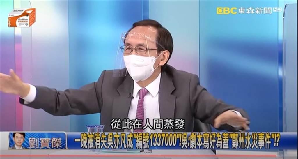 吳子嘉認為吳亦凡最後會被人間蒸發。(圖/翻攝自關鍵報告YouTube)