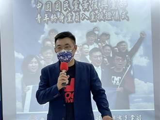 國民黨主席角逐 江啟臣:若韓未選將爭取支持