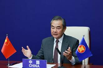 東協論壇外長會 王毅提共同應對五大安全挑戰