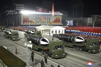 聯合國報告:北韓經濟惡化 持續發展核計畫及導彈