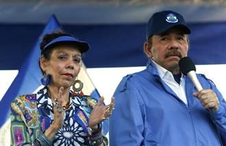 尼加拉瓜政府打壓異己 美國擴大制裁限制簽證