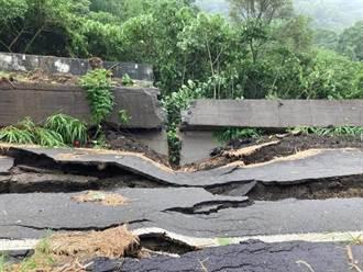 87水災再現 八卦山三芬路坍塌 路面呈波浪般斷裂變形