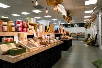 天光雜貨店開幕 行銷桃園客家品牌