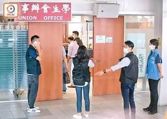 逾千港大畢業生聯署 促校方撤銷對學生評議會處分