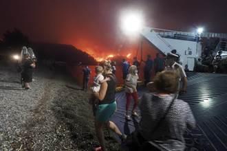 希臘山火死灰復燃 半個國家處於「紅色警戒」