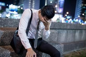 日近70%男性婚後只能拿零用錢 金額令人心酸