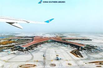 嚴防外來新冠病例 陸15城禁飛北京大興機場