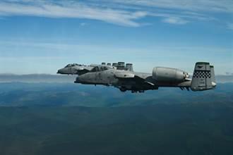 為何想退役A-10? 美空軍:連搜救都用不上