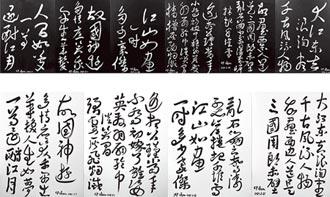 陳持平受蘇東坡啟示 倡導藝術療癒