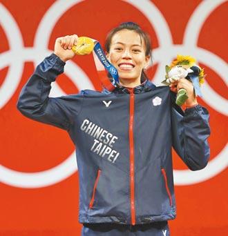 台灣驕「奧」 空前勝利 中華隊奪牌全紀錄 2金4銀6銅 創90年來最佳成績