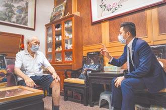 竹市百歲人瑞彭木火 獲模範父親