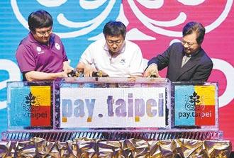 pay.taipei上路5年 有6項繳費單數掛蛋