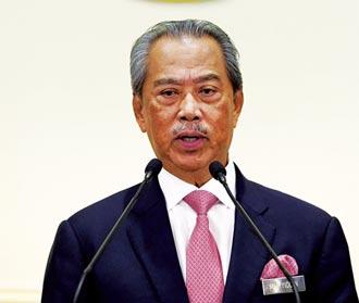 馬來西亞演狗血劇