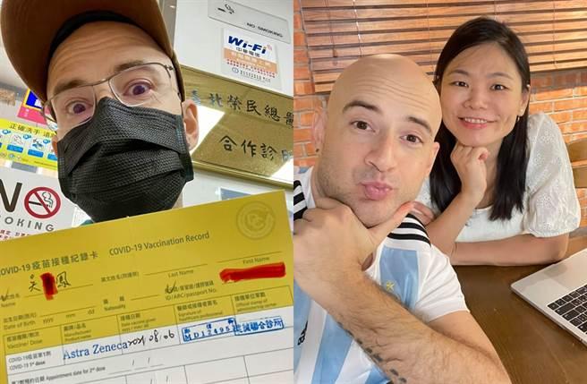 吳鳳透露他昨接種了疫苗,太太則是上周接種完成。(圖/翻攝自吳鳳 Rifat臉書)
