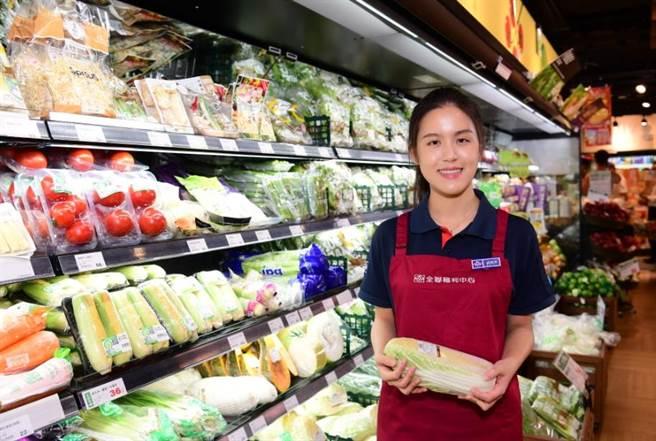颱風天下豪大雨,近期因天候關係,使得蔬菜價格波動大,全聯透過平穩物價、安定供給,提供民眾充足物資。(全聯提供)