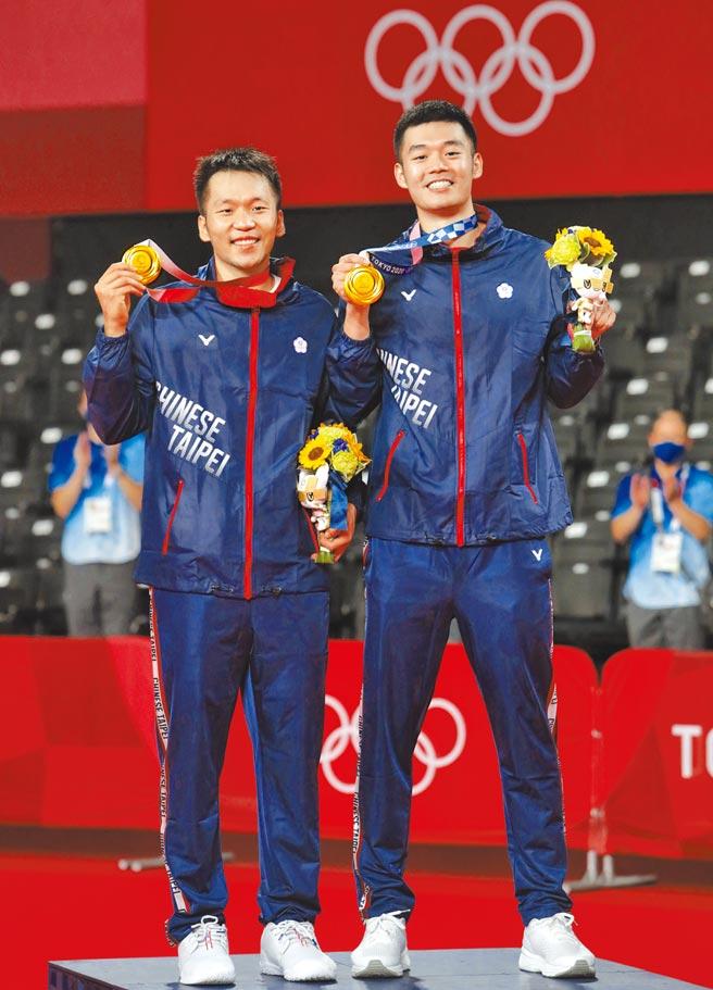 金牌-羽球男雙/李洋、王齊麟