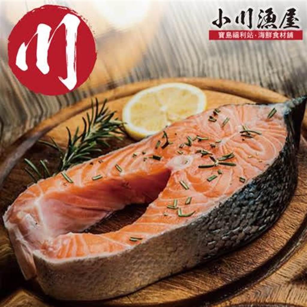 遠傳friDay購物上小川漁屋的巨大厚切鮭魚6片,原價2000元,特價1338元。(遠傳friDay購物提供)