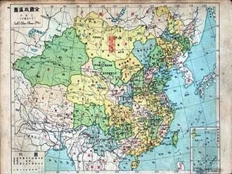 史話》第二次北伐大本營在廣東──得中原者得天下(一)