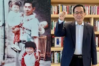 陳水扁談父親勞碌一生:看阿扁入獄 卻等不到阿扁選上總統