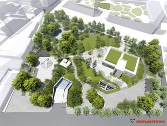 公園停車場拓展綠地 「樹林之肺」永續長夀