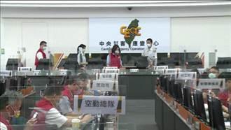 視察災害應變中心 蔡英文:調配供銷穩定民生物價