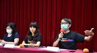 高雄晚晴婦協發文嗆網友「送你免費離婚諮詢」台北晚晴急切割