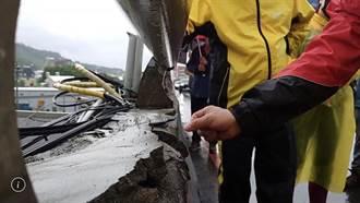 三地門新大橋「伸縮銅片鏽蝕較開」無安全疑慮 沿山公路3處土石流封閉
