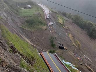 88風災後高雄最大降雨 六龜下最多4天降雨達1301.5毫米