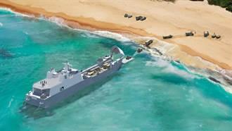 復古?美軍輕型登陸艦 神似二戰「開口笑」