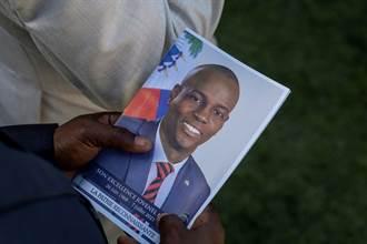 海地前總統遇刺滿一個月 摩依士兒:還在等真相
