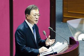 失控的韓國公部門