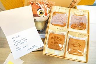 感謝7位奧運健兒 燕送客製化煎餅