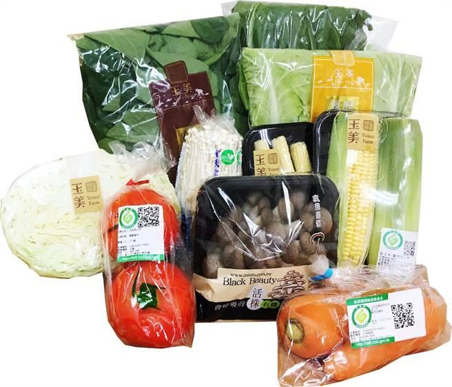 Yahoo奇摩超級商城的玉美嚴選蔬菜箱,原價699元,12日前特價599元。(Yahoo奇摩超級商城提供)