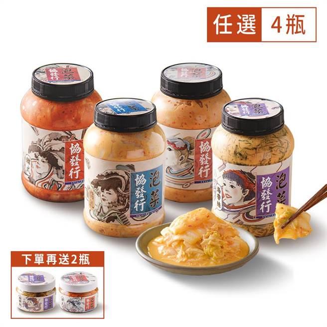 momo購物網獨家超值組合,協發行泡菜 9種口味任選4瓶,目前熱銷補貨中,消費者可隨時留意優惠訊息。(momo購物網提供)