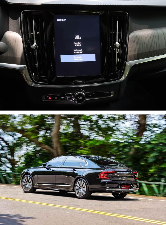 以越級修長美姿撼動對手,2021 Volvo S90 B4 Inscription 小改款(圖/CarStuff)