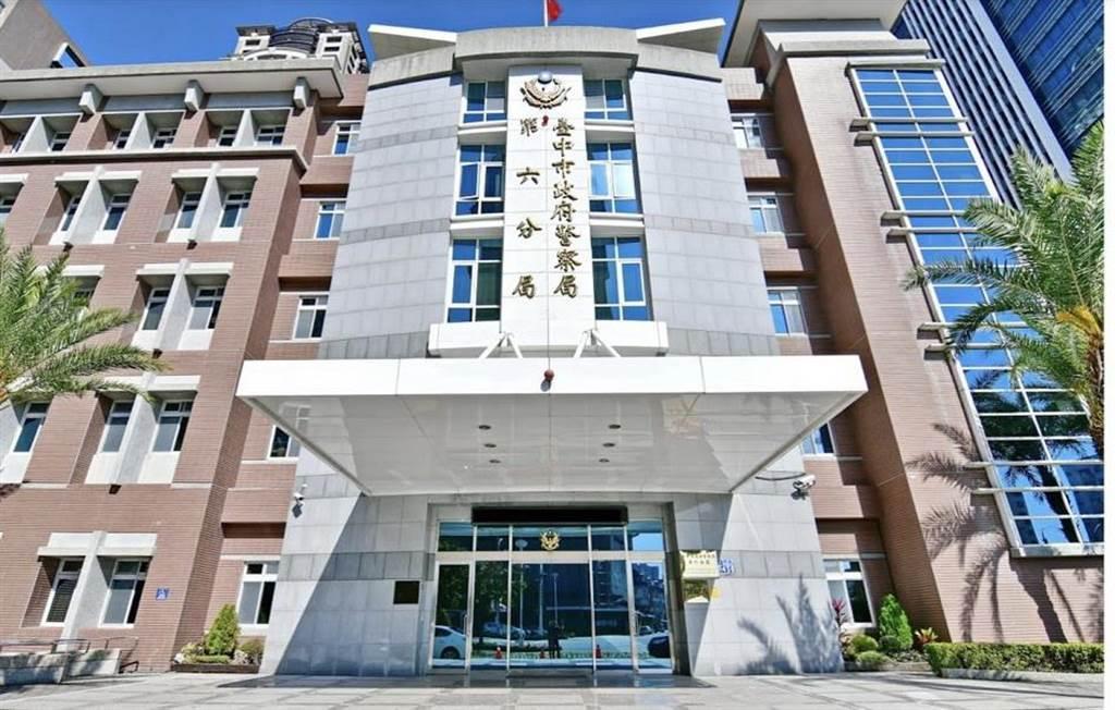 男持刀闖台中國泰世華銀行喊搶劫,遭警壓制辯「想吃牢飯」。(中時資料庫)