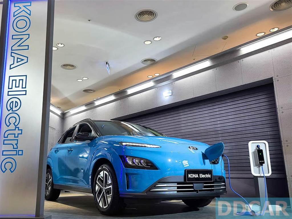 Kona EV 澄澈藍,三色實車 8/20 前進駐全台六處現代南陽據點。(圖/DDCar)