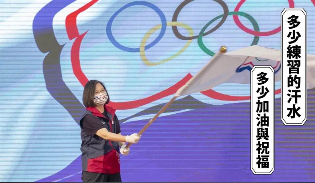 東奧代表團回國,蔡英文:讓全世界注意到台灣的光芒。取自蔡英文臉書