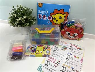 新北贈積木學習箱 讓學前特教孩子在家學習不中斷