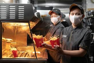 麥當勞大規模徵才 招募1500人 高薪3萬6