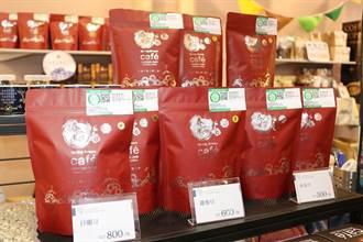 防疫為重「2021台灣國產精品咖啡豆全國評鑑競賽」停辦