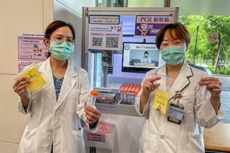 中醫大新竹附醫「AI深喉嚨唾液PCR」  免棉籤戳鼻之苦