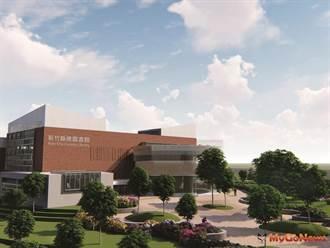 竹縣打造國際級縣立總圖書館 歡迎投標